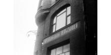 Аптека Пеля. Историческое фото