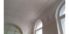 Потолок после завершения работ.Фото НРФ МИР
