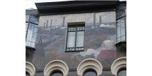 Мозаика на фасаде дома 28 по ул. Б.Зеленина