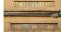Мозаика на фасаде собственного дома Фроловых. Большой пр. ВО 64