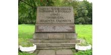 Надгробие на Смоленском кладбище