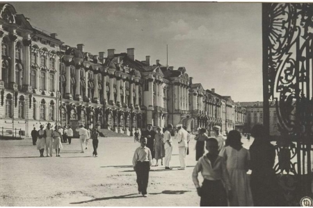Царское Село. Екатерининский дворец. Фото 1930 г.
