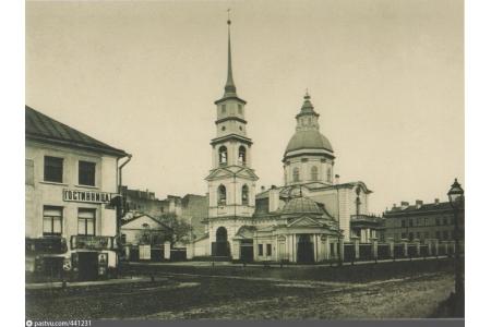 Церковь Св. Симеона и Анны. 1865-1870 гг.