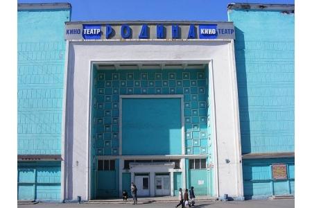 Мурманск.Кинотеатр Родина. Главный фасад