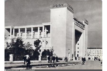 Мурманск.Кинотеатр Родина.1960-е