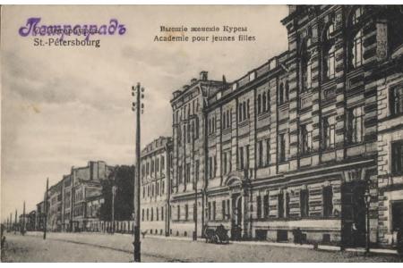 Здание Бестужевских курсов в Санкт-Петербурге
